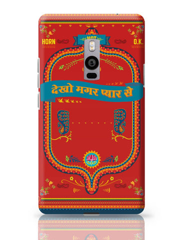 OnePlus Two Covers | Dekho Magar Pyar se | Horn Not O.K OnePlus Two Cover Online India