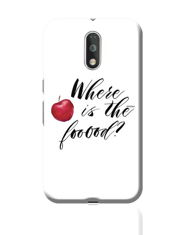 Where Is The Food Moto G4 Plus Online India