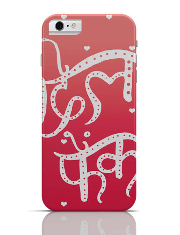 iPhone 6/6S Covers & Cases | Dil Phenk Flirt iPhone 6 Case Online India