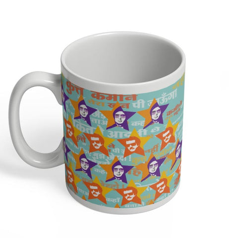 amitabh_Rajnikanth Coffee Mug Online India