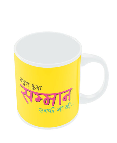 Coffee Mugs Online | Don Corleone Pop Art Mug Online India