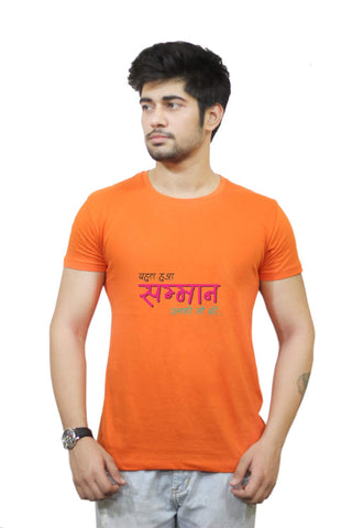 Buy Funny T-Shirts Online India | Bahat Hua Samman Funny Hindi T-Shirt Funky, Cool, T-Shirts | PosterGuy.in