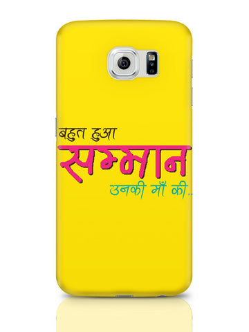 Samsung Galaxy S6 Covers & Cases | Bahut Ho Gaya Samman | Unki Maa Ki‰Û_ Samsung Galaxy S6 Covers & Cases Online India