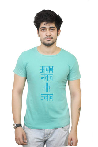Buy Funny T-Shirts Online India | Adaab Navaab Aur Kabab Funny T-Shirt Funky, Cool, T-Shirts | PosterGuy.in