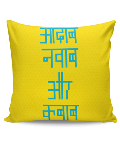 PosterGuy | Aadab Nawaab Aur Kebab Cushion Cover Online India