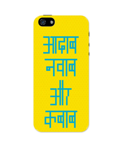 iPhone 5 / 5S Cases & Covers | Aadab Nawaab Aur Kebab iPhone 5 / 5S Case Online India