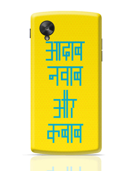 Google Nexus 5 Covers | Aadab Nawaab Aur Kebab Google Nexus 5 Cover Online India
