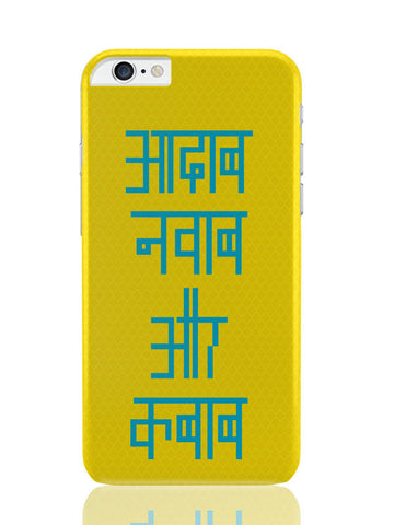iPhone 6 Plus / 6S Plus Covers & Cases | Aadab Nawaab Aur Kebab iPhone 6 Plus / 6S Plus Covers and Cases Online India