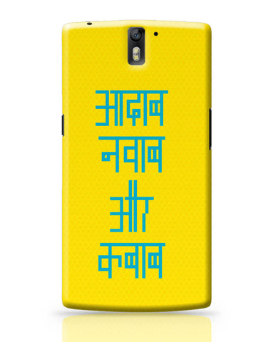 OnePlus One Covers | Aadab Nawaab Aur Kebab OnePlus One Cover Online India