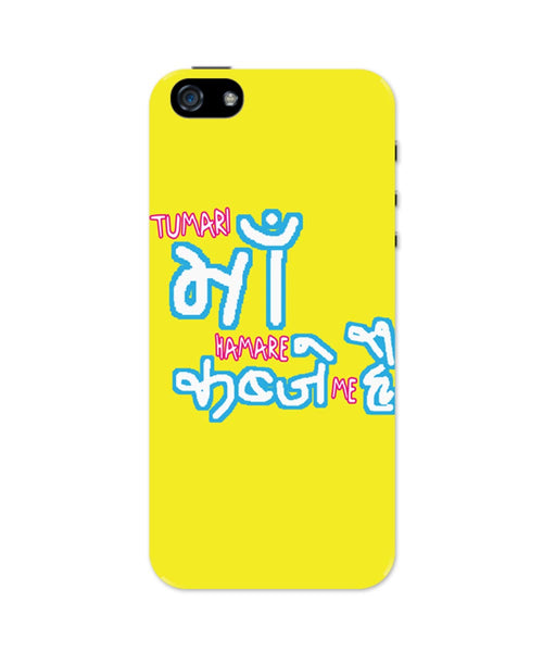 iPhone 5 / 5S Cases & Covers | Tumhari Maa Humare Kabje Mein Hai iPhone 5 / 5S Case Online India