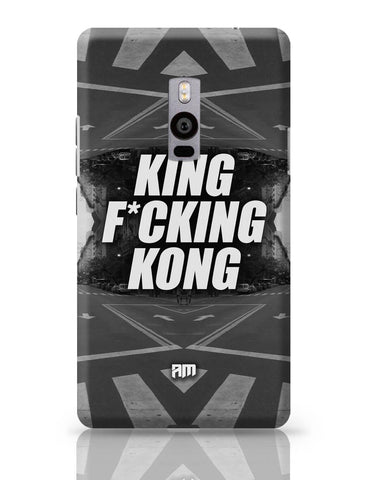 OnePlus Two Covers | King F*Cking Kong OnePlus Two Cover Online India