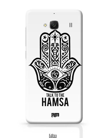 Xiaomi Redmi 2 / Redmi 2 Prime Cover| Talk To The Hamsa Redmi 2 / Redmi 2 Prime Case Cover Online India