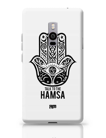 OnePlus Two Covers | Talk To The Hamsa OnePlus Two Cover Online India