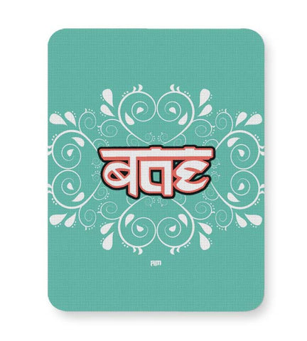 Buy Mousepads Online India | Bae Mouse Pad Online India