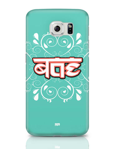 Samsung Galaxy S6 Covers | Bae Samsung Galaxy S6 Case Covers Online India