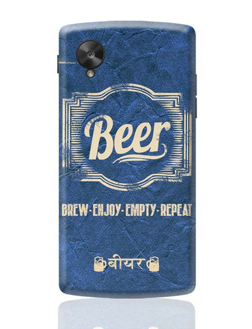 Google Nexus 5 Covers | BEER Google Nexus 5 Case Cover Online India
