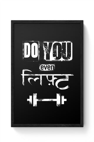 Framed Posters Online India | Do You Even Lift Framed Poster Online India