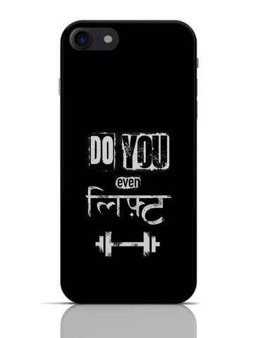 Do You Even Lift  iPhone 7 Covers Cases Online India