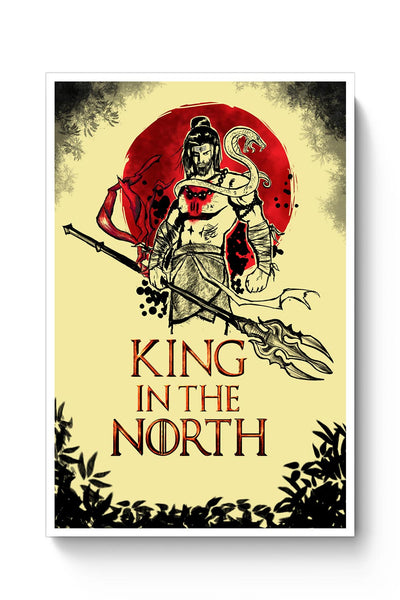 Shiva-king in the north Poster Online India