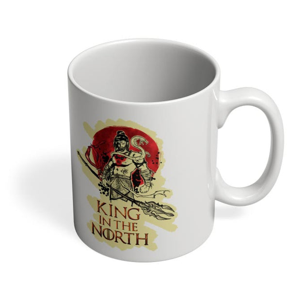 Shiva-king in the north Coffee Mug Online India