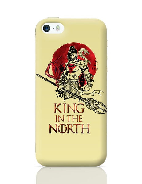 Shiva-king in the north iPhone 5/5S Covers Cases Online India