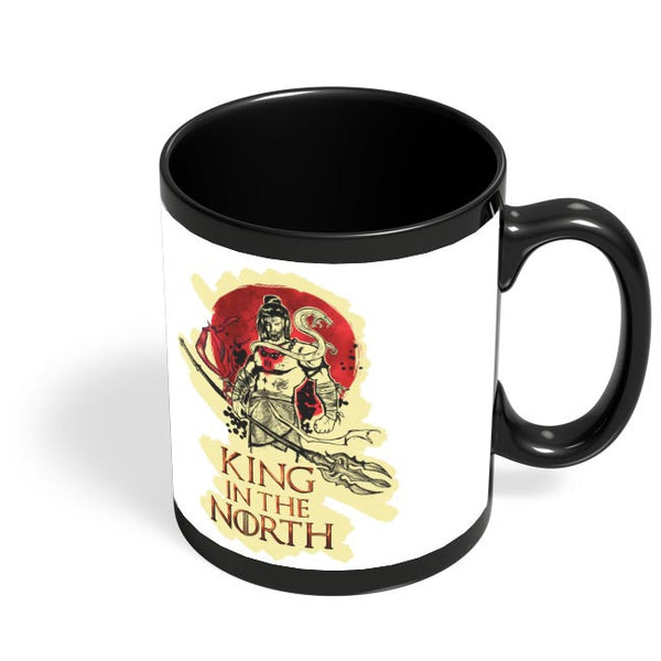 Shiva-king in the north Black Coffee Mug Online India