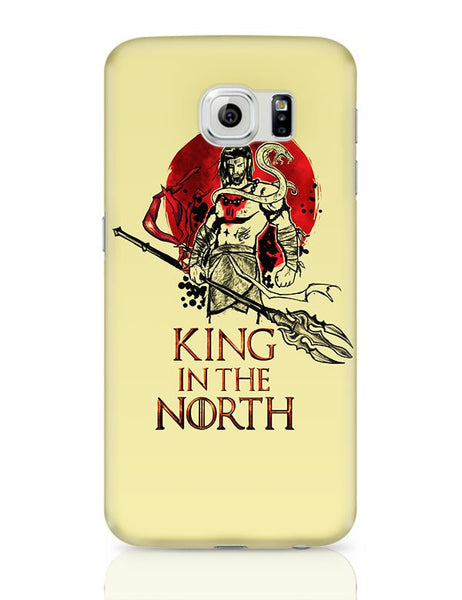 Shiva-king in the north Samsung Galaxy S6 Covers Cases Online India