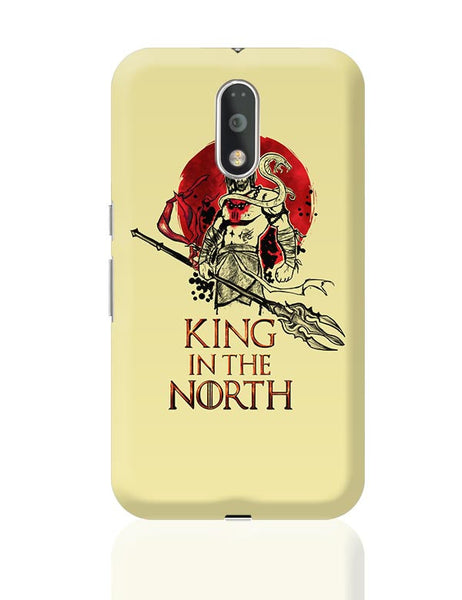 Shiva-king in the north Moto G4 Plus Online India