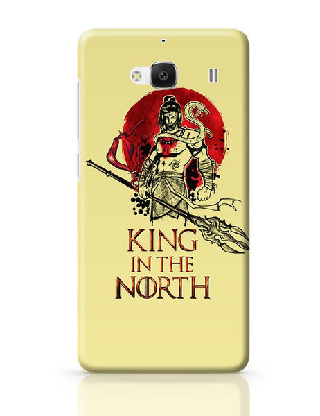 Shiva-king in the north Redmi 2 / Redmi 2 Prime Covers Cases Online India