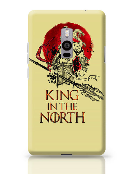 Shiva-king in the north OnePlus Two Covers Cases Online India