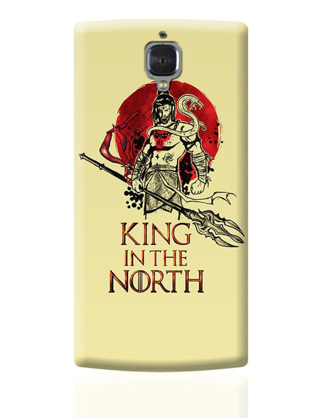 Shiva-king in the north OnePlus 3 Covers Cases Online India