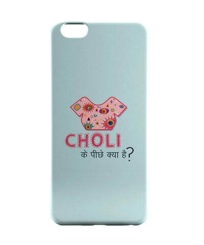iPhone 6 Case & iPhone 6S Case | Choli Ke Peeche Kya Hai | Quirky iPhone 6 | iPhone 6S Case Online India | PosterGuy