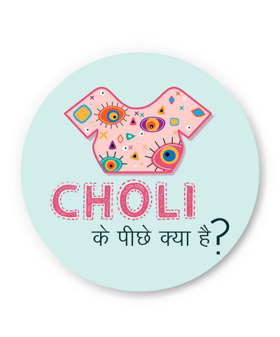 PosterGuy | Choli Ke Peeche Kya Hai | Quirky Fridge Magnet Online India by Vibha Jindal