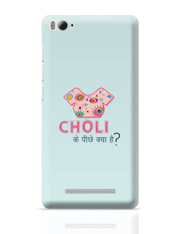 Xiaomi Mi 4i Covers | Choli Ke Peeche Kya Hai | Quirky Xiaomi Mi 4i Cover Online India