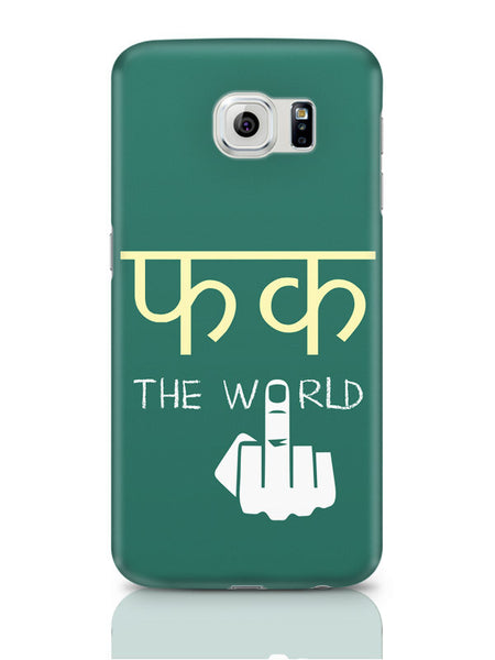 Samsung Galaxy S6 Covers & Cases | Fuck The World | Minimalist | Green Samsung Galaxy S6 Covers & Cases Online India