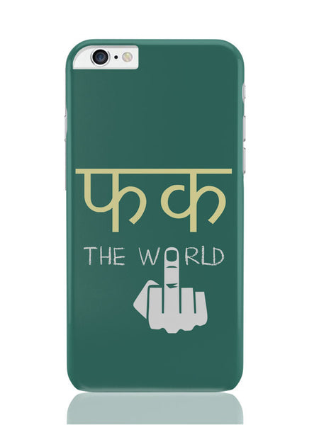 iPhone 6 Plus / 6S Plus Covers & Cases | Fuck The World | Minimalist | Green iPhone 6 Plus / 6S Plus Covers and Cases Online India