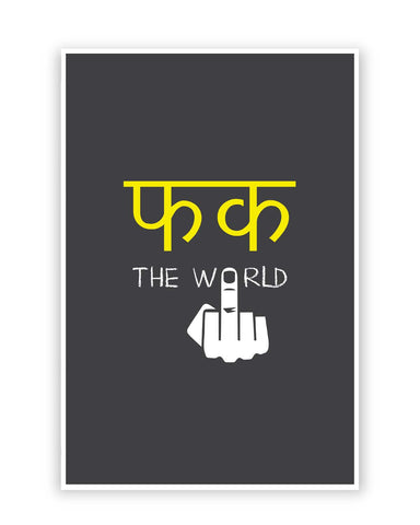 Posters Online | Fuck The World | Minimalist | Grey Poster Online India | Designed by: Vibha Designs