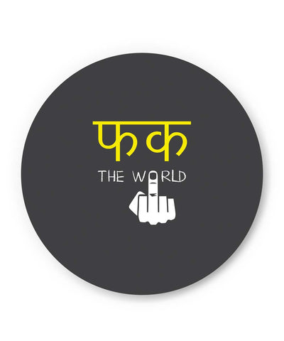 PosterGuy | Fuck The World | Minimalist | Grey Fridge Magnet Online India by Vibha Designs