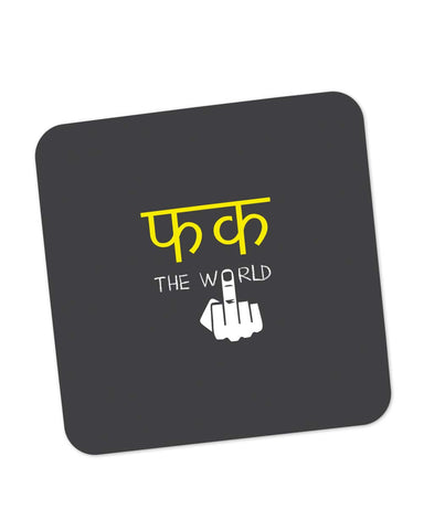 Buy Coasters Online | Fuck The World | Minimalist | Grey Coaster Online India | PosterGuy.in