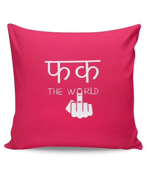 PosterGuy | Fuck The World | Minimalist | Red Cushion Cover Online India