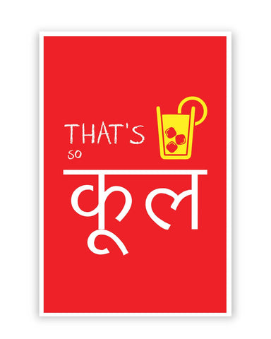 Posters Online | That's So Cool | Minimalist Typography | Red Poster Online India | Designed by: Vibha Designs