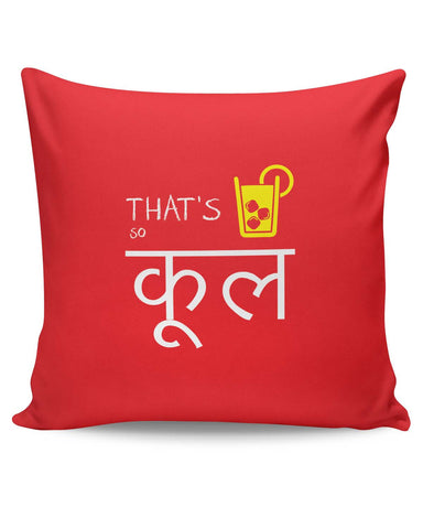 PosterGuy | That's So Cool | Minimalist Typography | Red Cushion Cover Online India