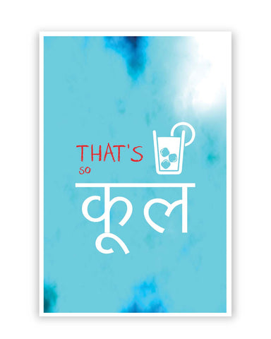 Posters Online | That's So Cool | Minimalist Typography | Blue Poster Online India | Designed by: Vibha Designs
