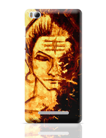 Xiaomi Mi 4i Covers | Bum Bhole Nath Graphic Illustration Xiaomi Mi 4i Cover Online India