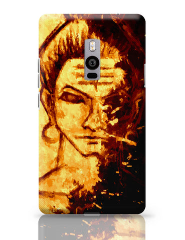OnePlus Two Covers | Bum Bhole Nath Graphic Illustration OnePlus Two Cover Online India
