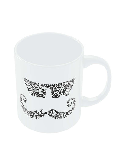 Coffee Mugs Online | Moustache Line Art Mug Online India
