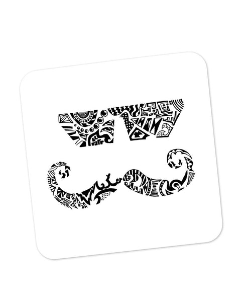 Buy Coasters Online | Moustache Line Art Coaster Online India | PosterGuy.in