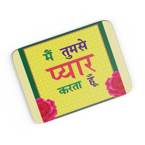 I Love You (Male) A4 Mousepad Online India