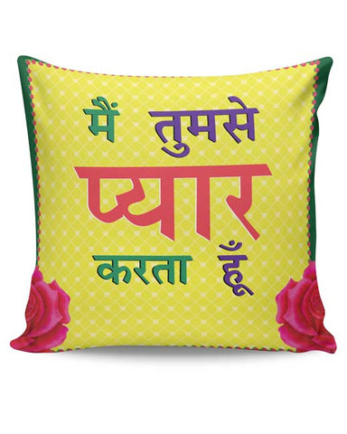 PosterGuy | I Love You (Male) Cushion Cover Online India