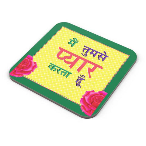 Buy Coasters Online | I Love You (Male) Coaster Online India | PosterGuy.in